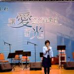 土地銀行音樂會結合公益活動在聖誕夜盛大演出