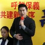 無畏搜查風波!新黨宣布:成立服務委員會,與中共台辦對接