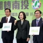 民進黨中執會通過提名案:洪國浩參選南投、劉櫂豪參選台東