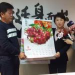 盧秀燕痛批月曆出包「缺了11月」,中市府:謝謝提醒,已向廠商扣款