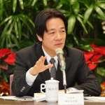 不隨中國起舞 賴清德指示:公文「惠台」改為「對台」