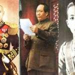 蔣介石、毛澤東、張學良,誰最厲害?他的奇特答案,戳破歷史課本上的「烈士」強效洗腦...