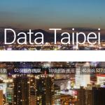政府開放資料常重量不重質,智庫驅動:柯市府應對熱門資料定期更新