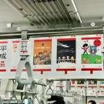 【張維中專欄】元旦就是要寄賀年卡啊!日本郵便局一招讓「手寫信」文化起死回生
