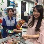 中國信託攜手萊爾富便利商店提供全方位行動支付,全臺1,300家門市皆可刷卡消費