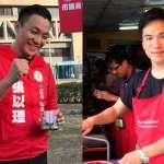 新創政治連線》前市府官員林智鴻、紅點設計獎得主張以理 走遍高市每一里貼近民眾