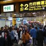台北跨完年要怎麼回家?「跨年散場攻略」快速離場返家