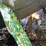 年關難過!哥斯大黎加新年前夕驚傳空難 2名機師、10名遊客全數罹難