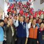 藍營新竹市長初選起跑 林耕仁率眾完成登記聲勢浩大
