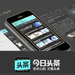 中國知名網媒「今日頭條」疑遭整肅 招聘2000名審核編輯「黨員優先」