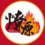 臉書文字雲分析 「燎原新聞網」最常見關鍵字竟是「台灣國」