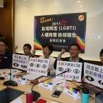 「4成同志憂出櫃工作不保」首份台灣同志人權報告出爐:歧視仍無所不在