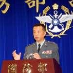 監察院提出募兵制5大缺失 國防部以5項優點回應