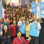 完成藍營黨內初選領表登記 許明財爭出線重返新竹市府