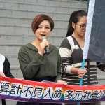 同婚訴訟3連敗!釋憲後法院仍不准登記結婚 呂欣潔嘆:民進黨用拖延安撫反對勢力
