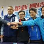鄭正鈐棄選成就君子之爭 藍營新竹市長黨內初選三強鼎立