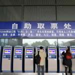 1秒售票近千張!從「驚心動魄」到「平穩有序」的中國春運變遷