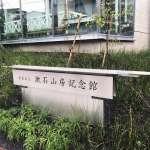 【讀者投書】為何日本作家夏目漱石那麼重要,還被印在紙鈔?從紀念館一窺49年文豪人生!