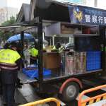 「行動補給站」為立院警察、民眾送上熱薑茶!點心、熱茶隨意取 員警寒雨中紛紛喊讚