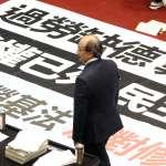 首要罷免柯建銘!反修《勞基法》怒火延燒 抗爭者點名64位「過勞立委」逐一處理