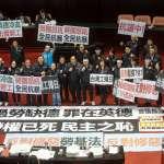 勞基法三讀通過 蔣萬安怒批:民進黨是過勞死的劊子手!