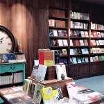 超浪費!狂印書卻沒人看,中國45%新書年銷不到10本,為清倉只好將滯銷貨打回紙漿…