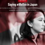 「就算賠上工作,也要說出我遭到性侵的過往」日本的#MeToo,開啟潘朵拉之盒的伊藤詩織