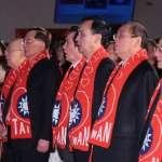 觀點投書:國民黨為什麼不讓心懷中華民國的大陸人士入黨?