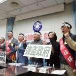 「選不贏就官派」林為洲:民進黨就是要將手伸進農田水利會