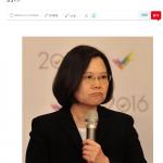 蔡英文是最受中國歡迎的台灣領導人!97%網民挺蔡連任:「窮台亂台全靠她」、「她不連任,祖國咋統一?」