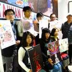 6人入圍破紀錄!台灣第7度進軍法國安古蘭漫畫節
