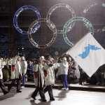 平昌冬奧飄揚「半島旗」!南北韓代表團將一起進場、共組女子冰球隊、北韓將派230名啦啦隊