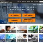 日本國立長壽醫療研究中心 長期踏實的記錄,造就不平凡的國家級應用