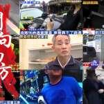【幹唱帶】台灣酒駕刑罰「全球最嚴」?這首歌唱出慣犯們的殺人心聲!
