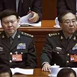 被中共否定的第九個解放軍上將:遭移送軍檢的中央軍委、前總參謀長房峰輝