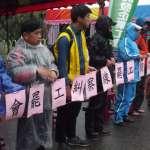 美麗華球場無預警資遣「工會罷工」 新北勞工局強烈支持