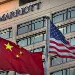 中美間諜戰波及飯店業!萬豪酒店5億房客個資遭駭,美國疑中國政府下令動手