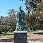 沈建一觀點:台灣不應獨尊儒家思想
