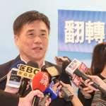 藍營北市長人選 郝龍斌:我不可能參選,但還有3人可能宣布