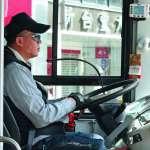觀點投書:司機過勞,真的只是勞基法的問題嗎 ?