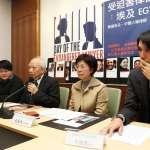 消失900天依然行蹤不明!民團聲援中國遭捕律師:台灣已是被侵入的危險地區