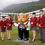 台彩接手台灣觀光學院,財政部同意校產信託後免稅