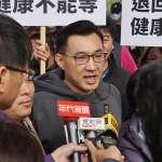 藍中市長初選露火藥味!胡志強拉江啟臣手「只要他當選 要我做什麼都好」
