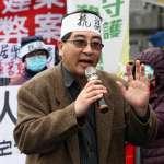 觀點投書:南鐵地下化九成拆遷戶同意,國民黨還要台南市民等多久?