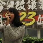主張「民主自決」等於「不效忠香港特別行政區」?法新社:香港民主運動再遭打擊