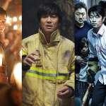 《與神同行》《屍速列車》韓國電影到底在紅什麼?盤點台灣10大賣座韓片:多半有這種特質