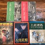 五十年前,台灣人都看什麼言情小說?她舉出當時經典,精采程度絕不下於瓊瑤