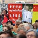 斷絕邦交近70年》主教爭議可望破冰,北京與梵蒂岡關係急速增溫?
