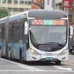 中市海線交通增添生力軍 310路雙節公車今上路