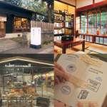 過年走春也能很文青!台灣北中南3大「期間限定書店」,在日式木造房屋看書別有一番風情